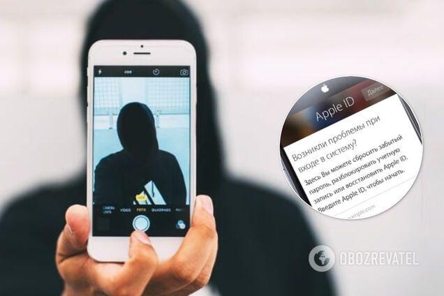 Программист обнаружил опасную уязвимость в iPhone и iPad