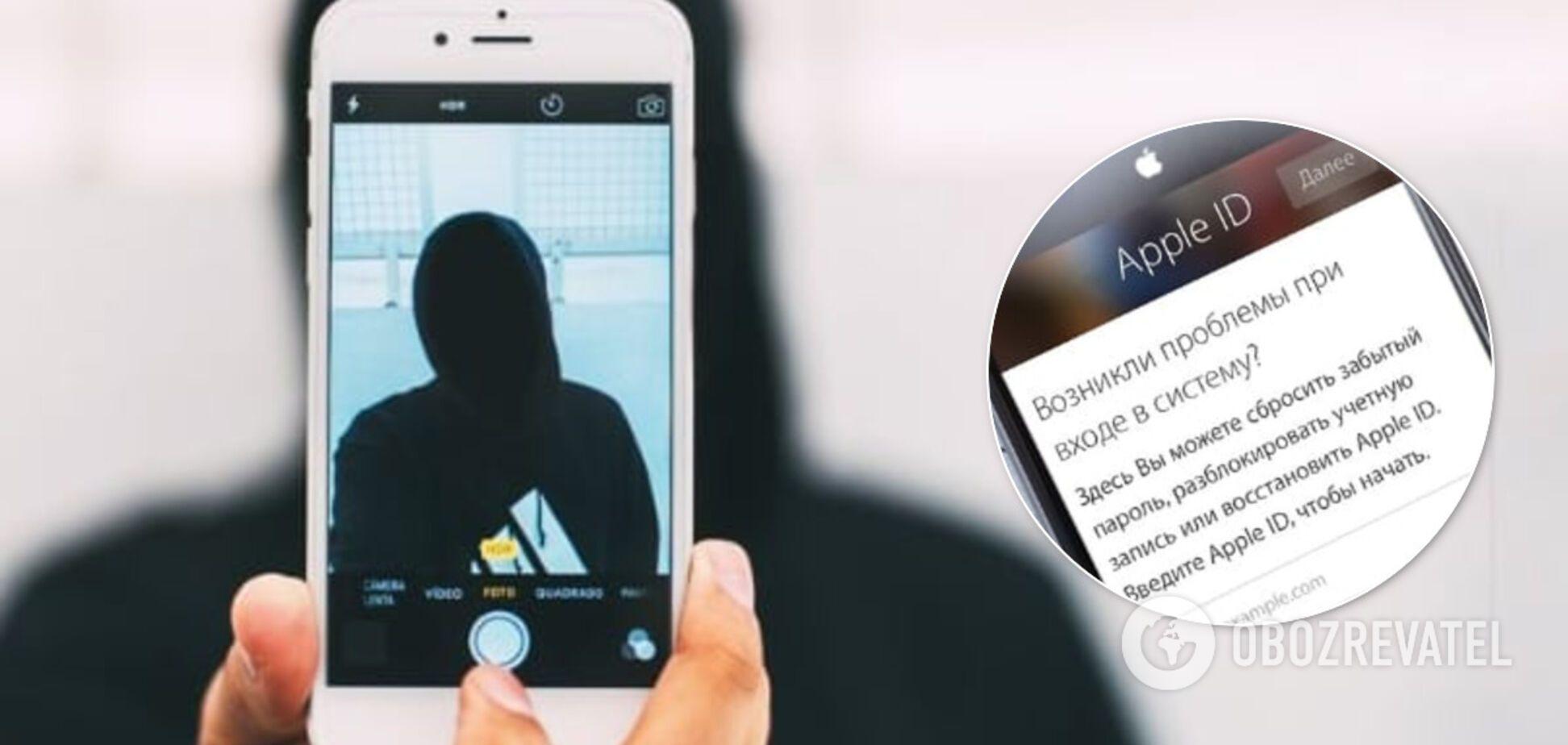 Знайдена нова небезпечна вразливість в iPhone і iPad