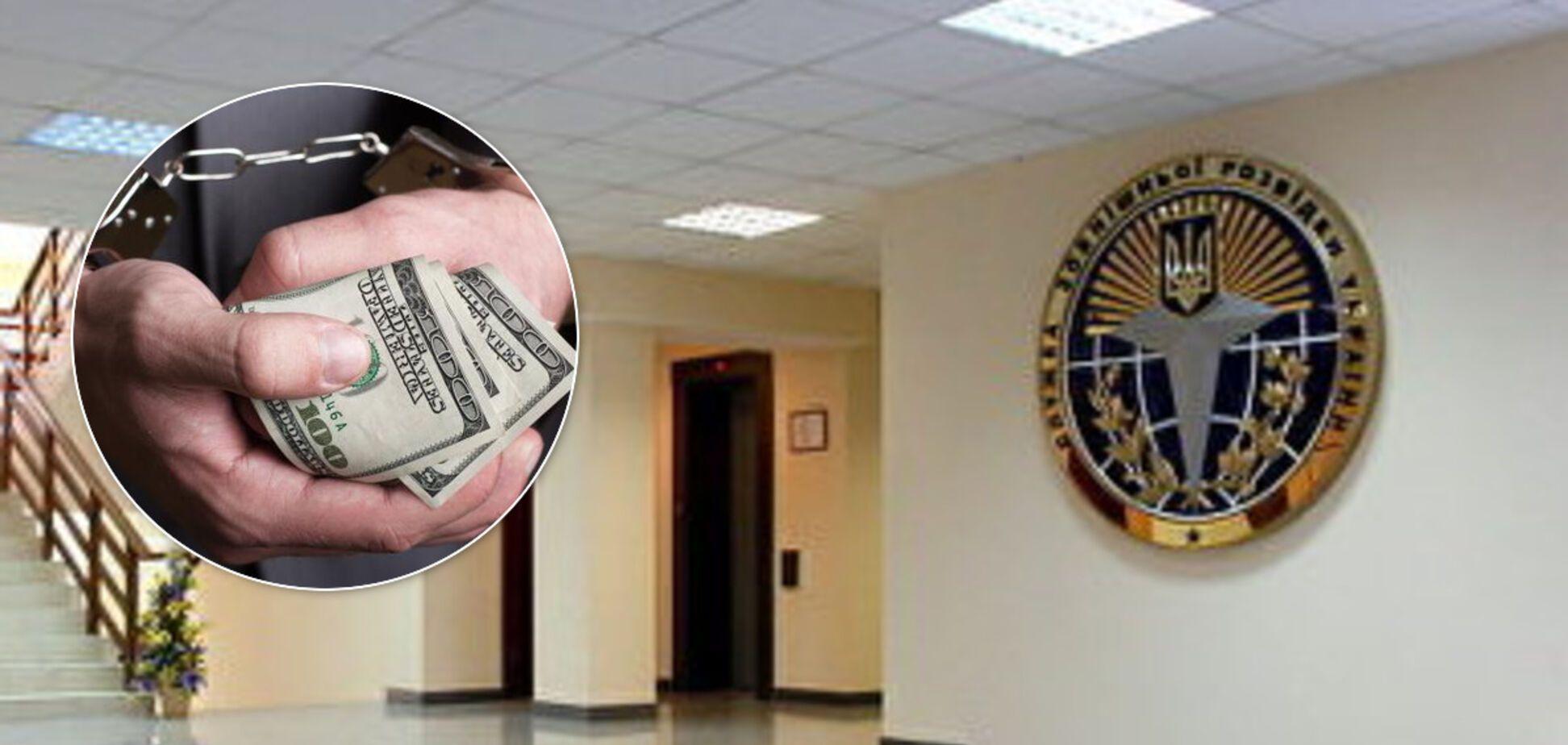 Топрозвідники України вкрали у бюджету мільйони гривень – НАБУ