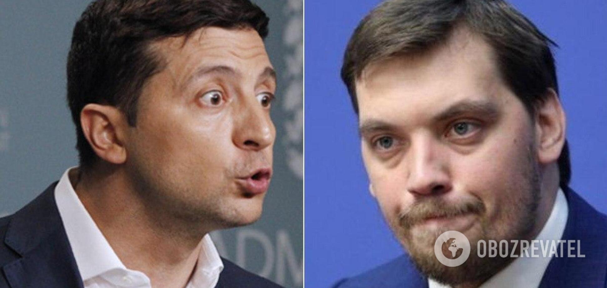 Гончарук відмовився йти у відставку, але розповів про звільнення всього Кабміну