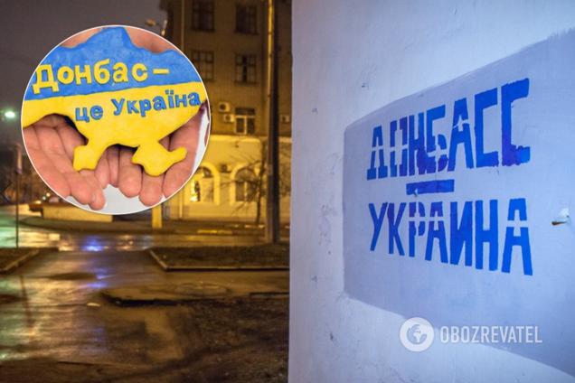Большинство украинцев против особого статуса для Донбасса