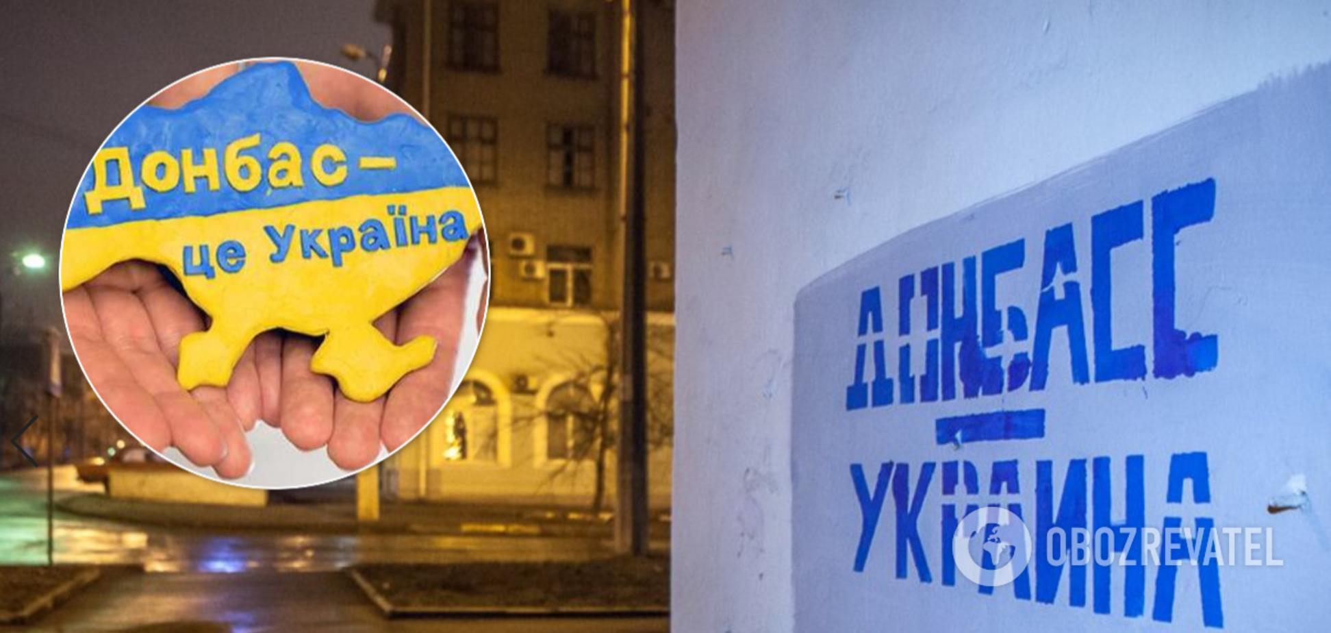 В Украине ждут возвращения Донбасса: опрос