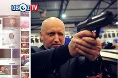 INSTAOBOZ: обзор Инстаграма украинских политиков