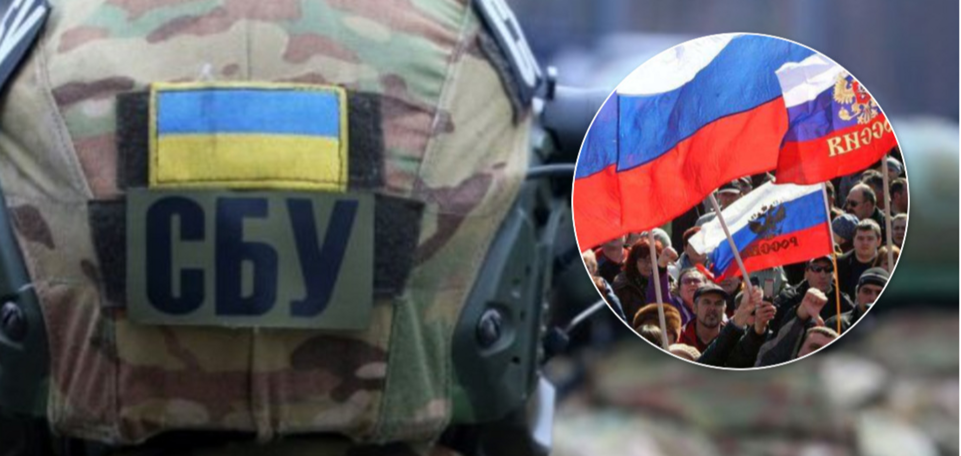 СБУ разоблачила фанаток 'русского мира'