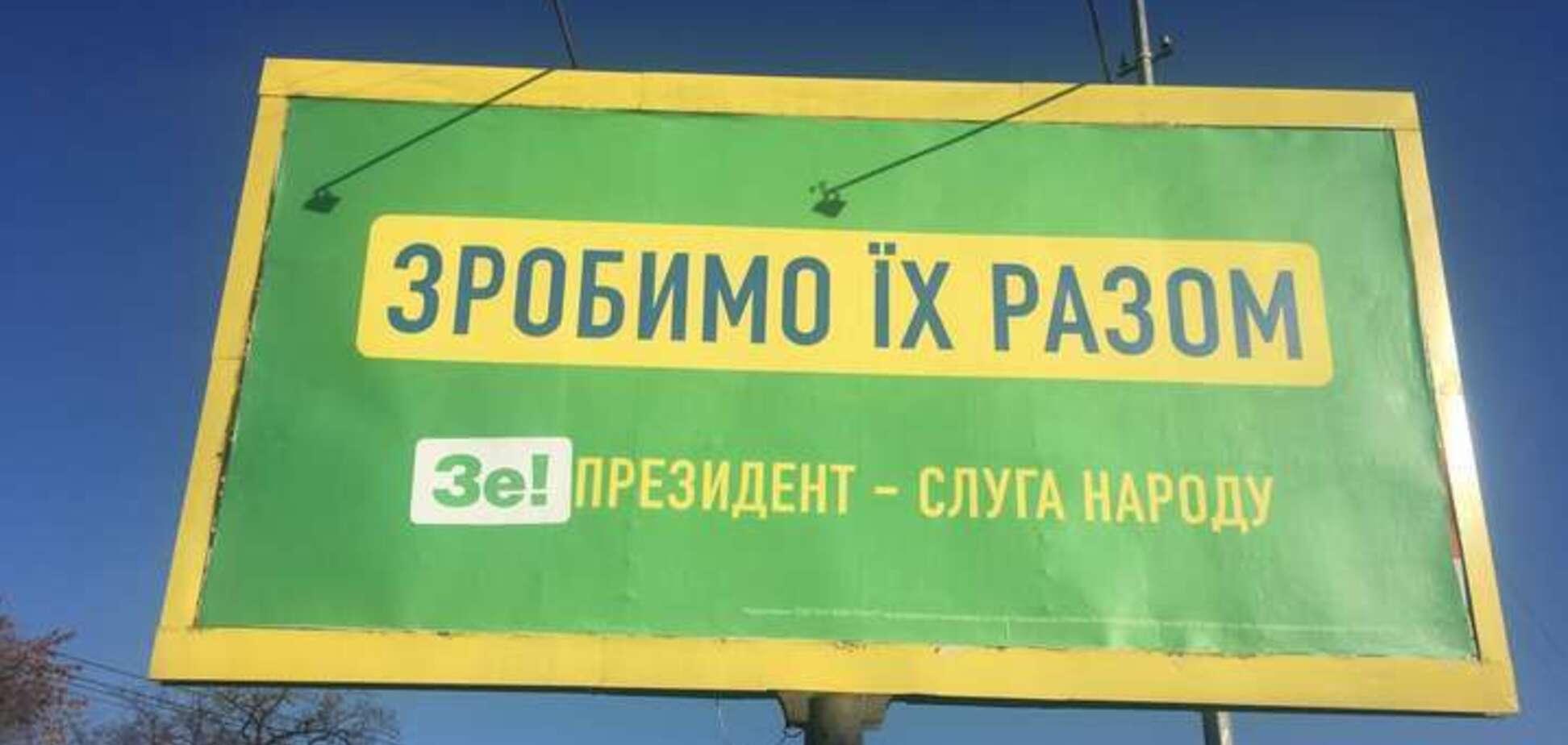 Украинцы прозрели и кричат, что их обманули