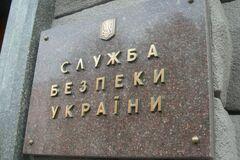 Відставка Нескоромного: в СБУ відреагували на звільнення заступника Баканова