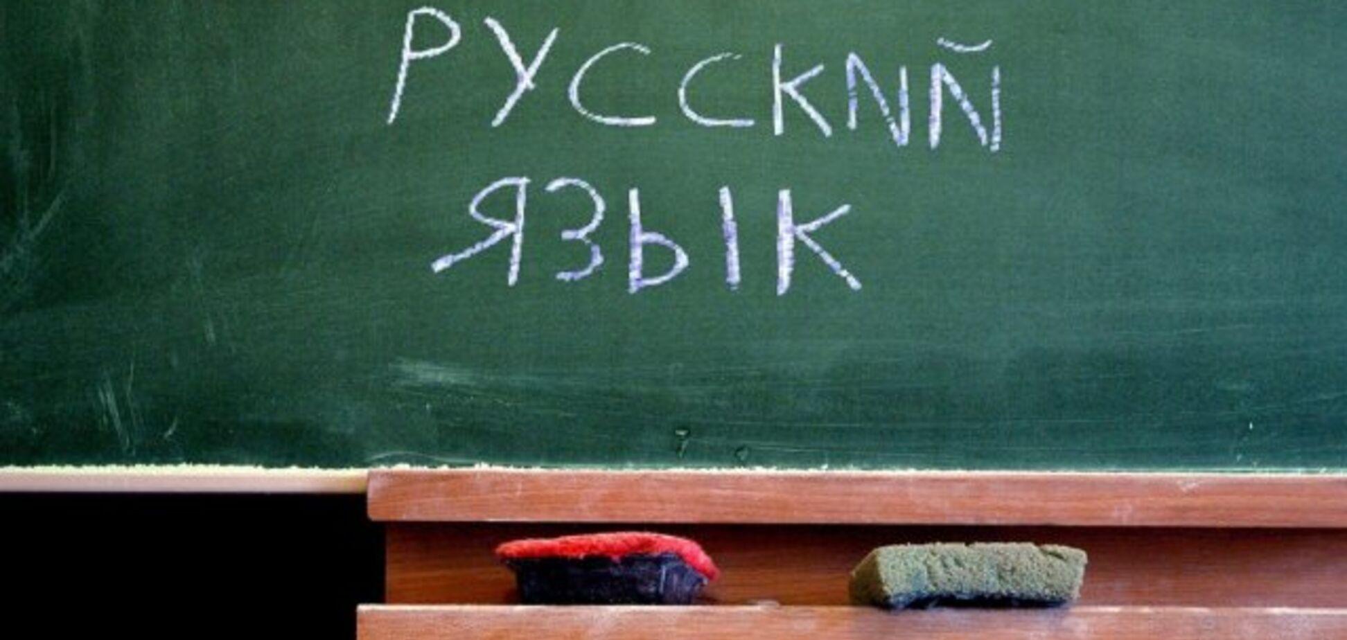 Що українці думають про російську мову в школах: з'явилися дані опитування