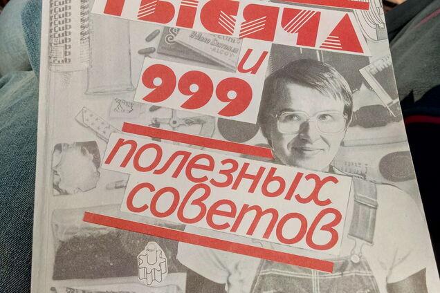 """Как изменить оттенок лака и чем закрывать нос от загара: в сети вспомнили """"полезные"""" советы из СССР"""