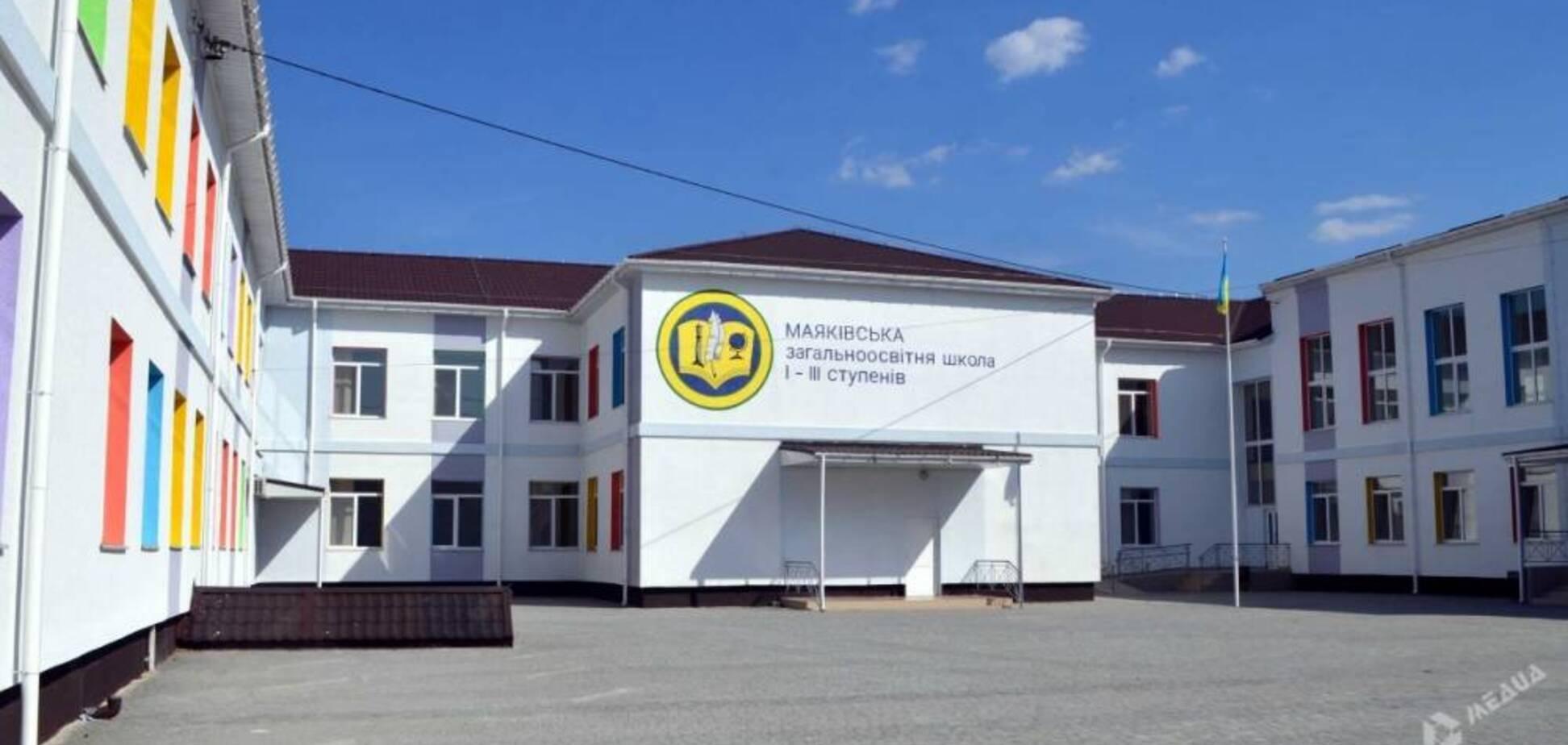 Топ-чиновников Одесской ОГА подозревают в краже 'школьных' денег