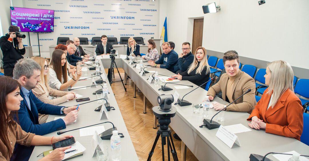 """Безпека дітей в соцмережах: в Україні стартувала освітня платформа """"Академія.online"""""""
