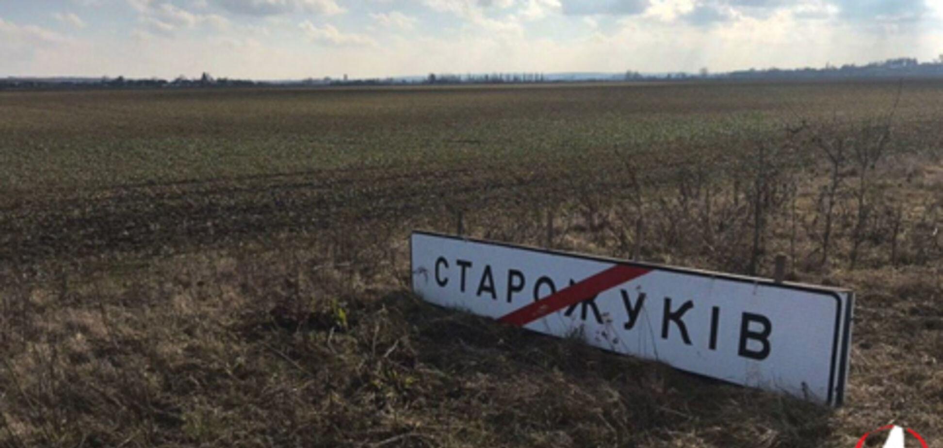 На Рівненщині псевдофірма привласнила 100 га землі АТОвців: деталі скандалу