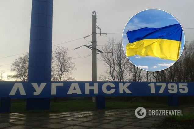 """""""Батьківщина завжди одна"""": в окупованому Луганську помітили проукраїнські листівки. Фото"""