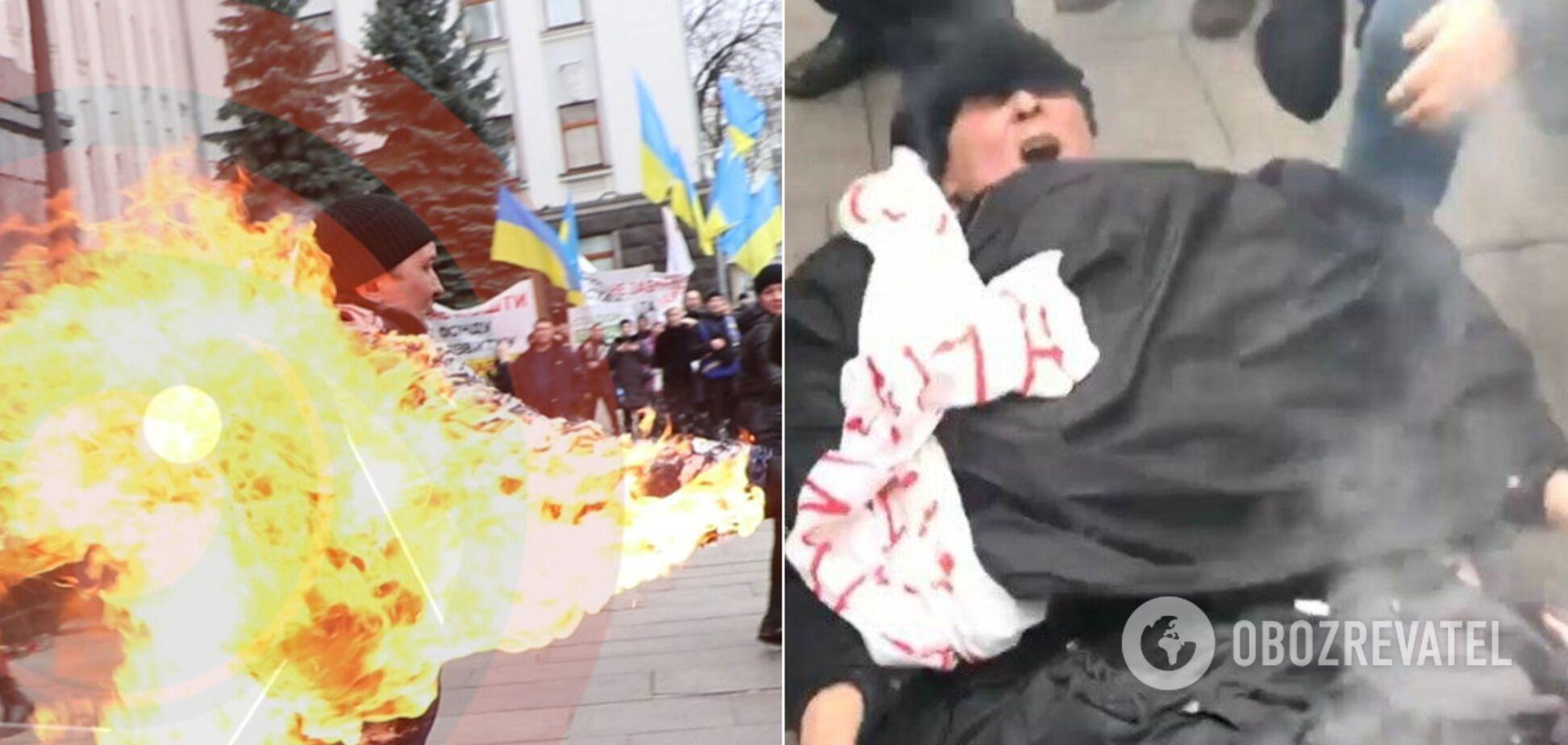 У Києві під ОПУ чоловік підпалив себе. Стало відомо про його стан