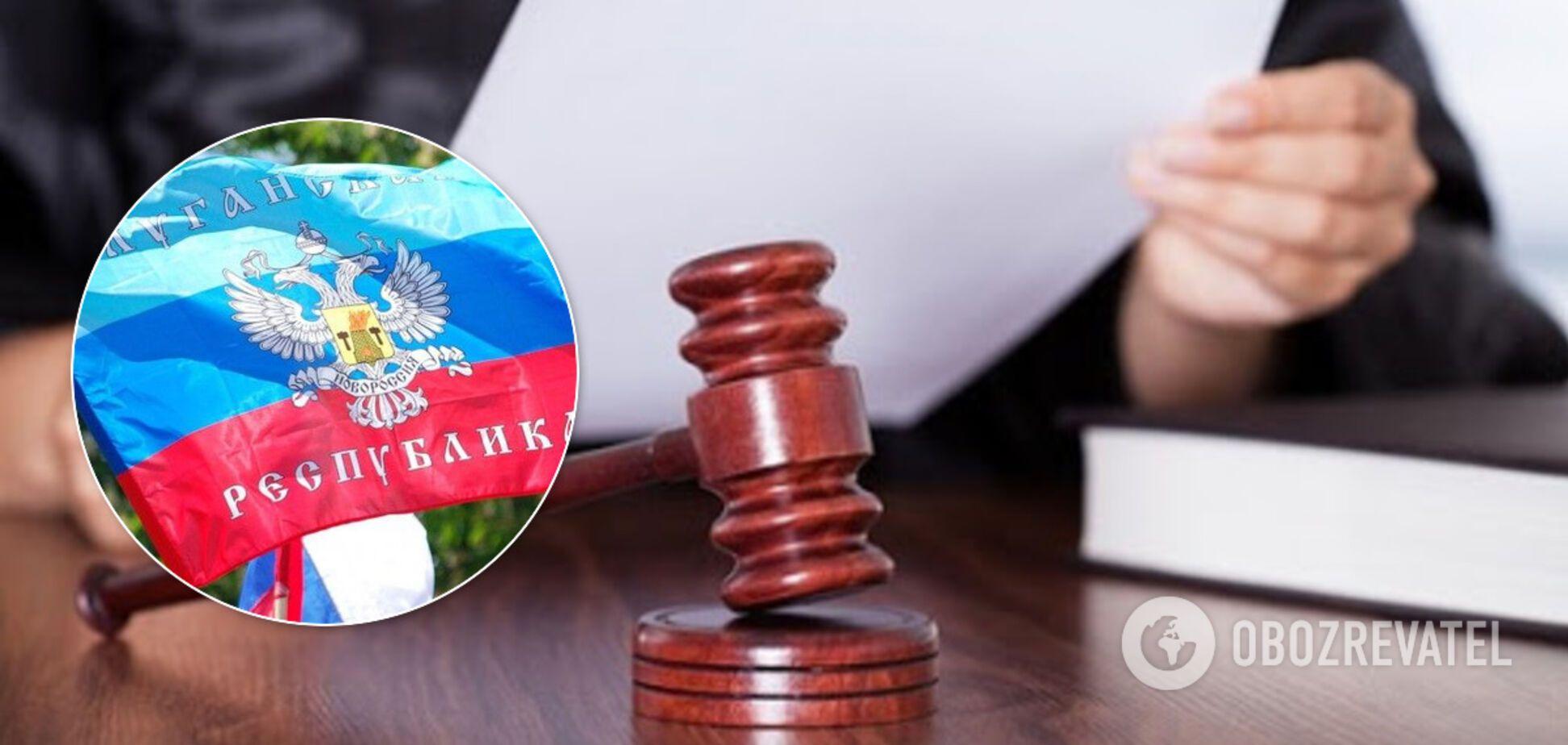 В 'ЛНР' посадили на 12 лет работника вуза 'за помощь СБУ'