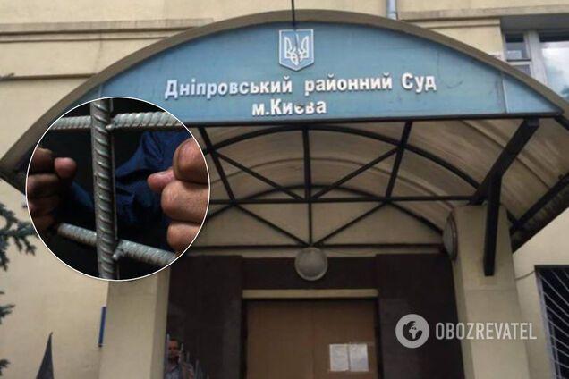 Арестовывал майдановцев: ГБР передало в суд обвинительный акт против экс-судьи