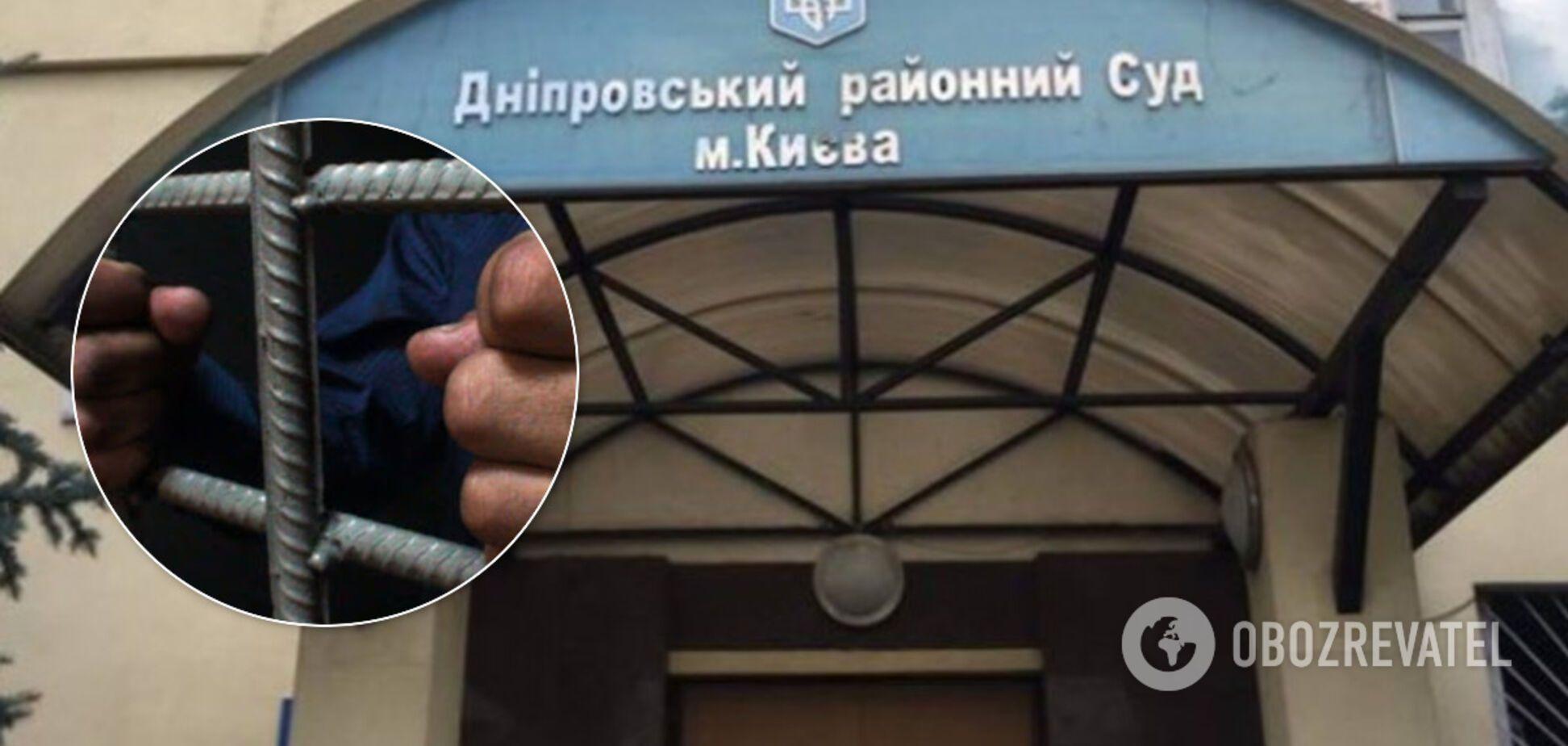 Бывшего киевского судью будут судить за арест участников Майдана