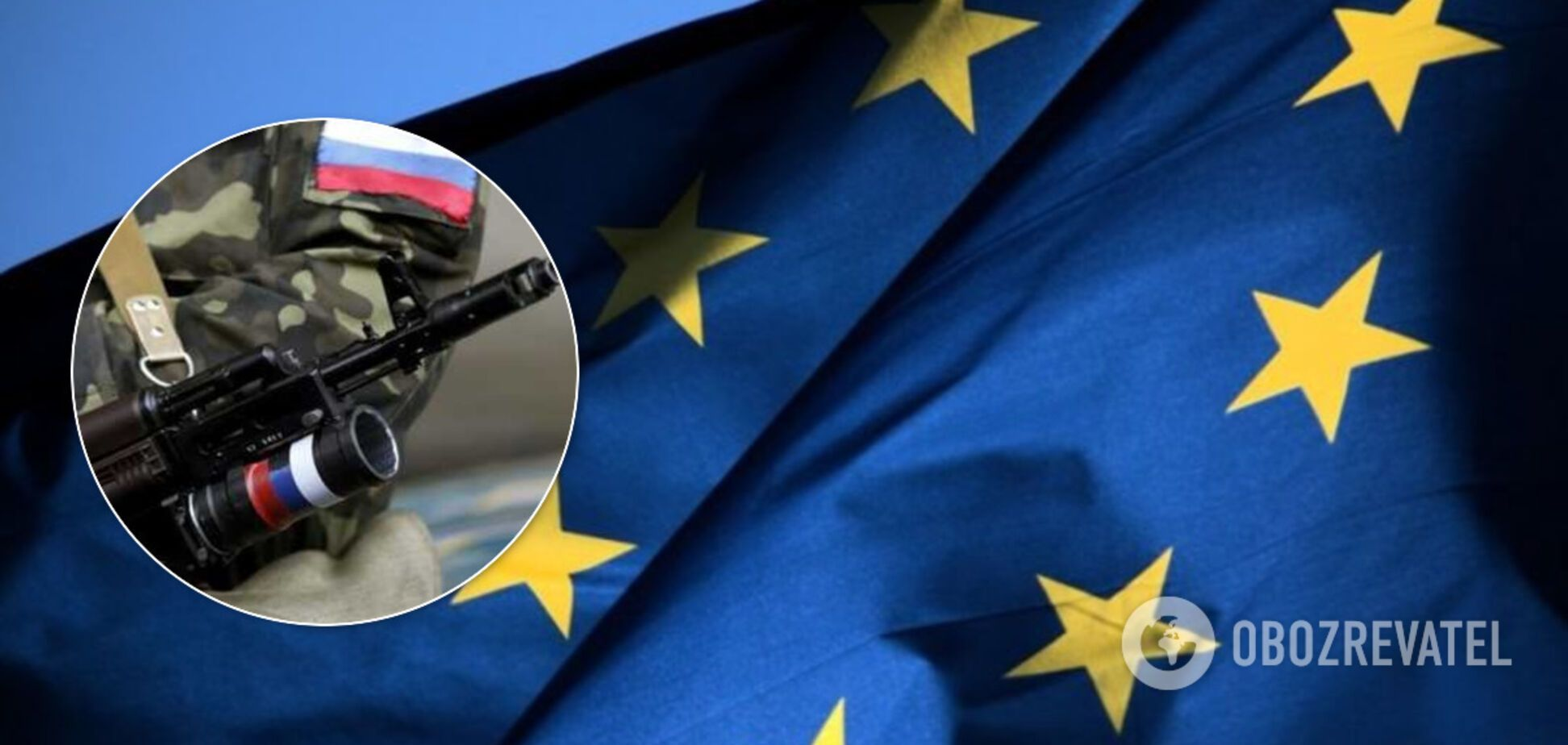 ЕС призвал Россию добиться от донбасских террористов 'тишины'