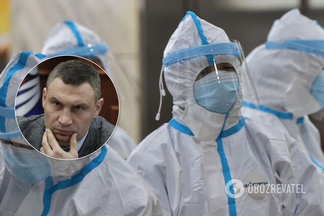 В Киеве подготовили боксы для лечения больных коронавирус