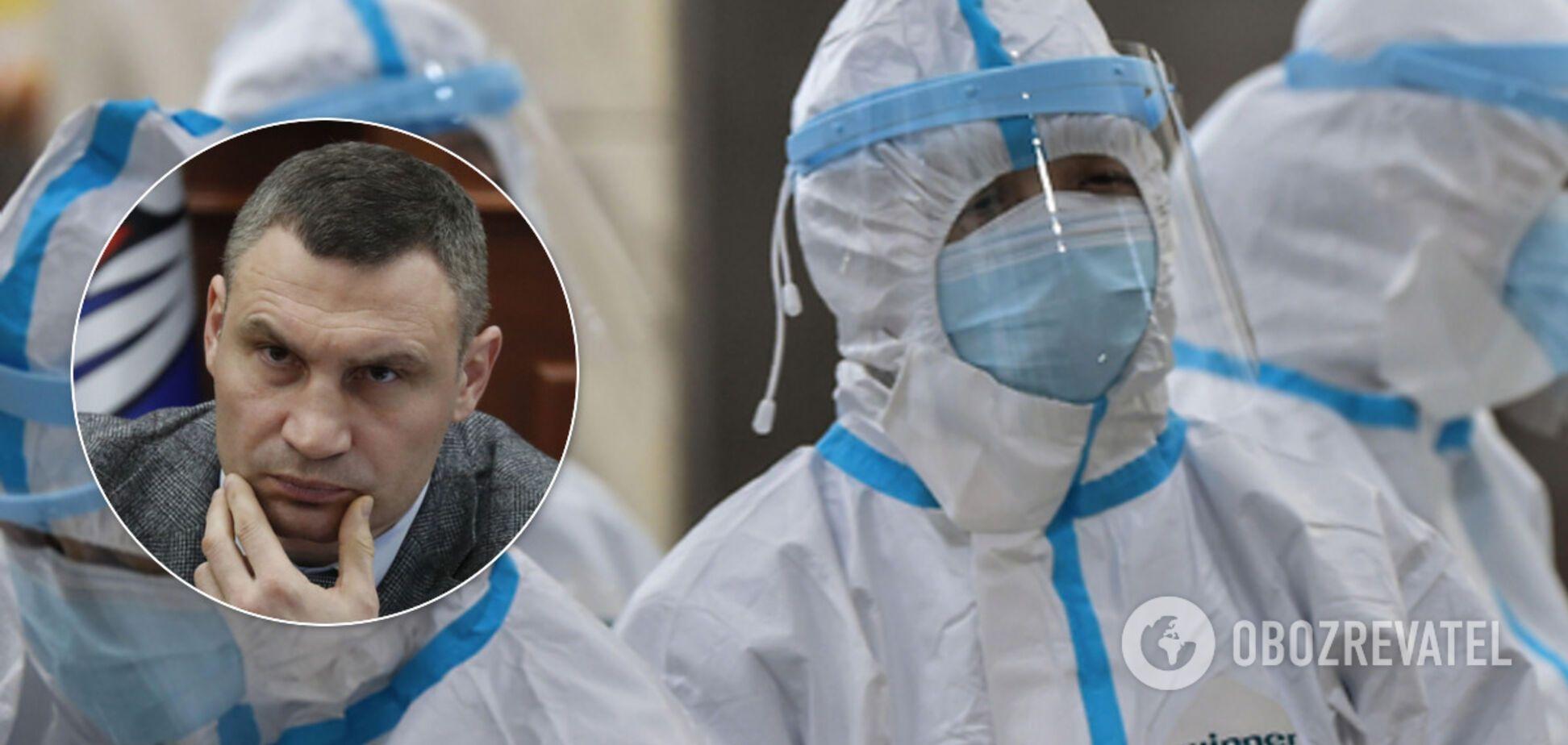 У Києві підготували бокси для лікування хворих на коронавірус