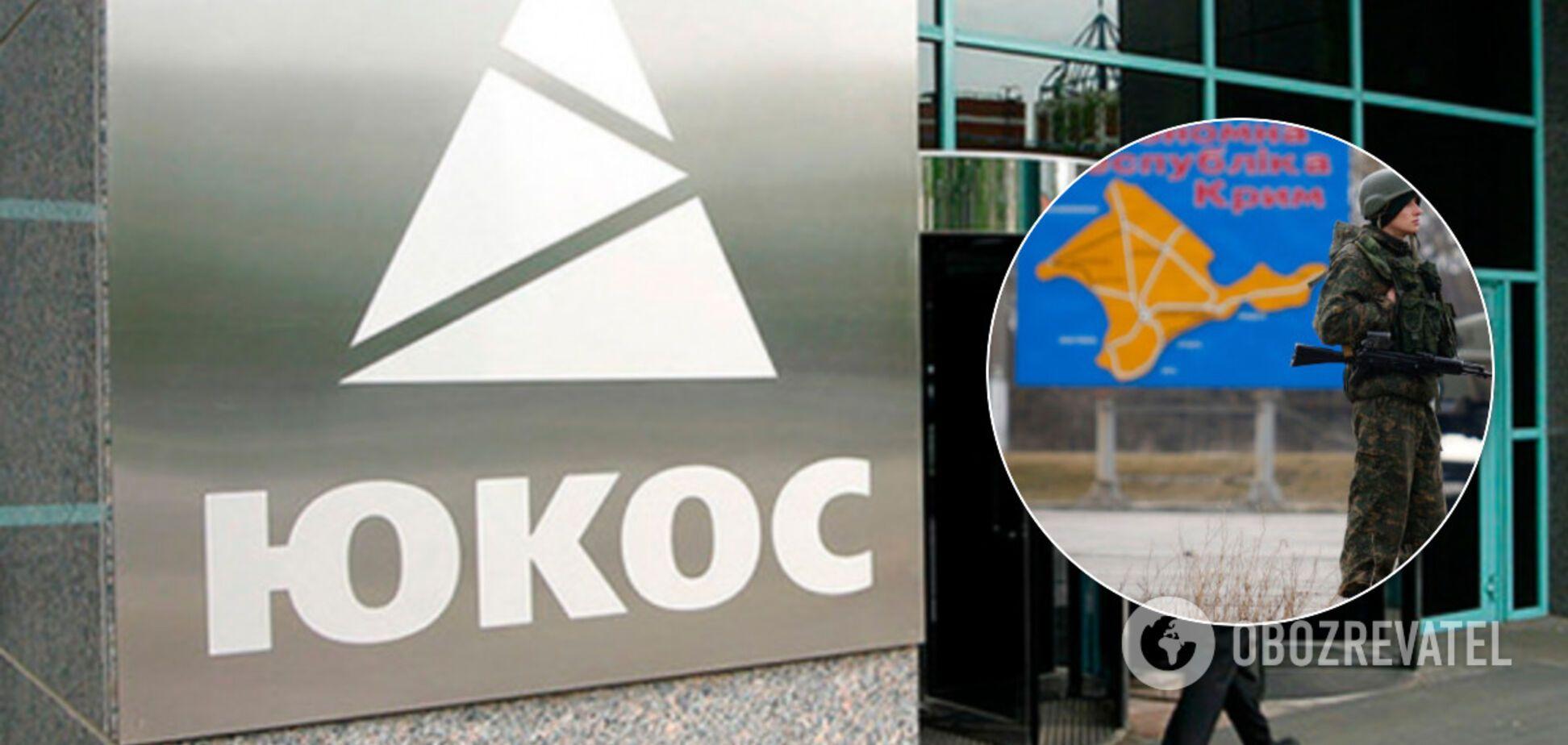 Суд Гааги наказал Россию на 50 млрд евро, используя аннексию Крыма