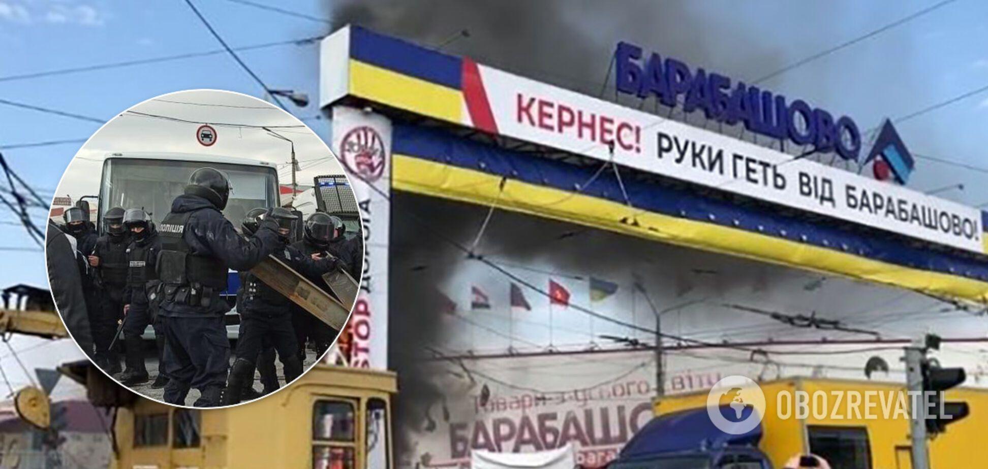 У Харкові відбулися масові зіткнення з вибухами і пострілами