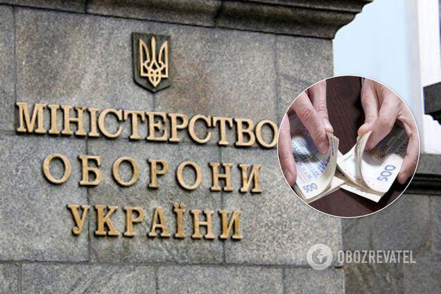 Експосадовець ДП Міноборони підозрюється у привласненні понад 600 тис. грн