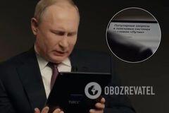 Путина потроллили, дав в руки iPad