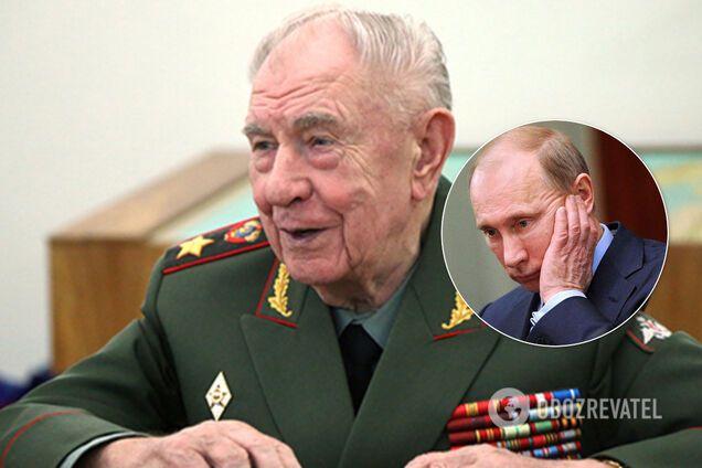 Дмитро Язов