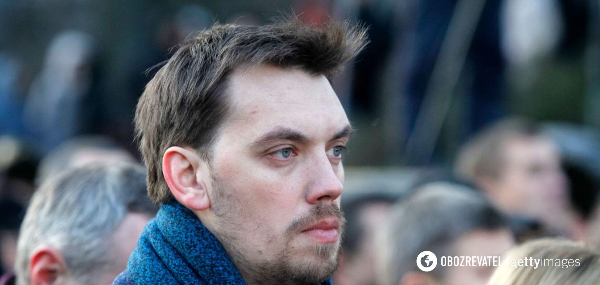 Українці різко висловилися щодо відставки Гончарука