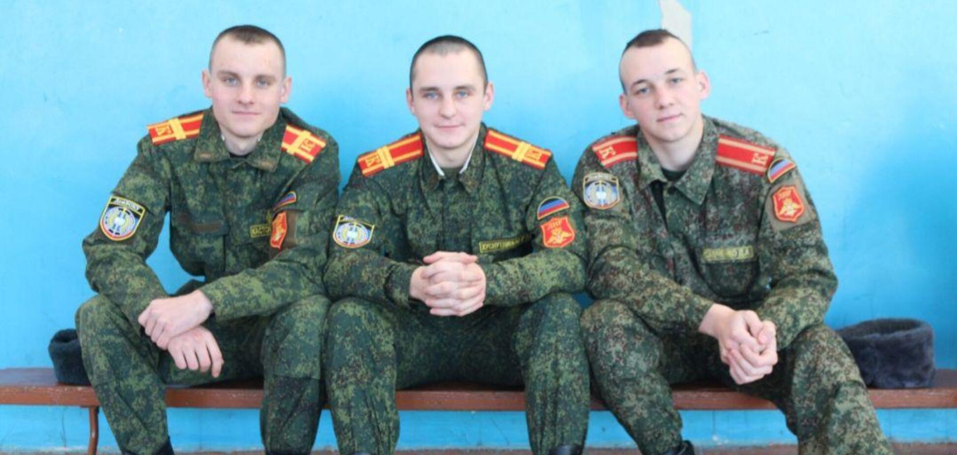 Курсанти, які поповнять лави терористів ДНР