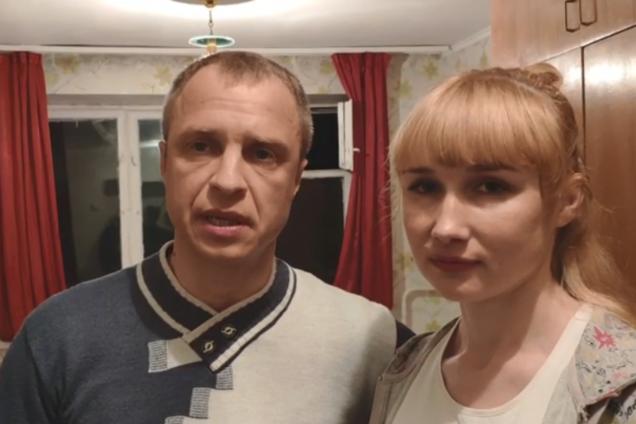 Владимир Данильченко и Валентина Еременко