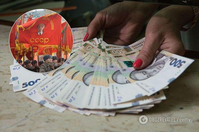 Соцвиплати в Україні