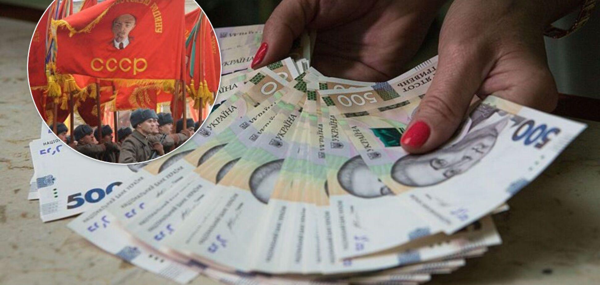 Декоммунизация провалена: в Украине считают соцвыплаты на советском софте