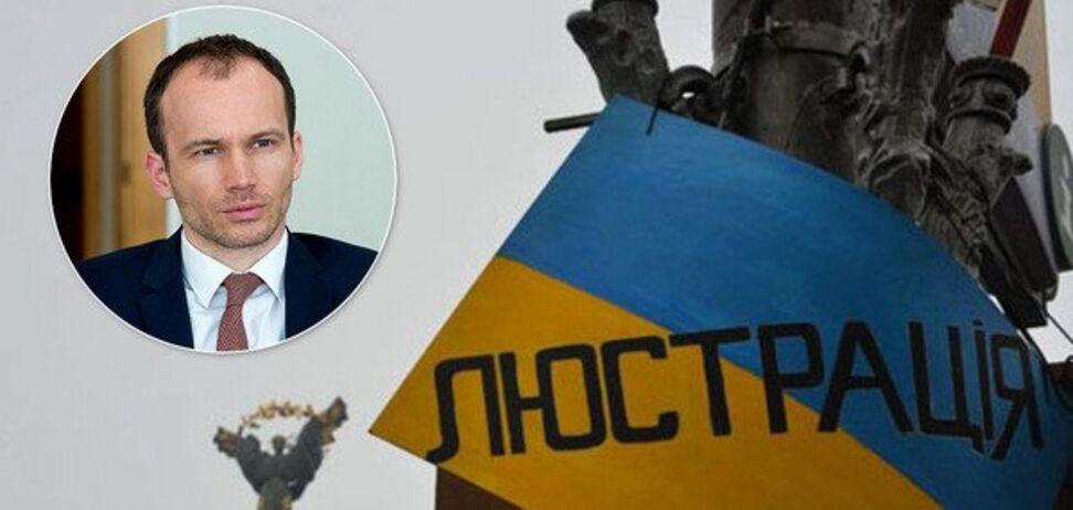 Звільненим чиновникам заплатять мільярди: як українці розплатяться за люстрацію