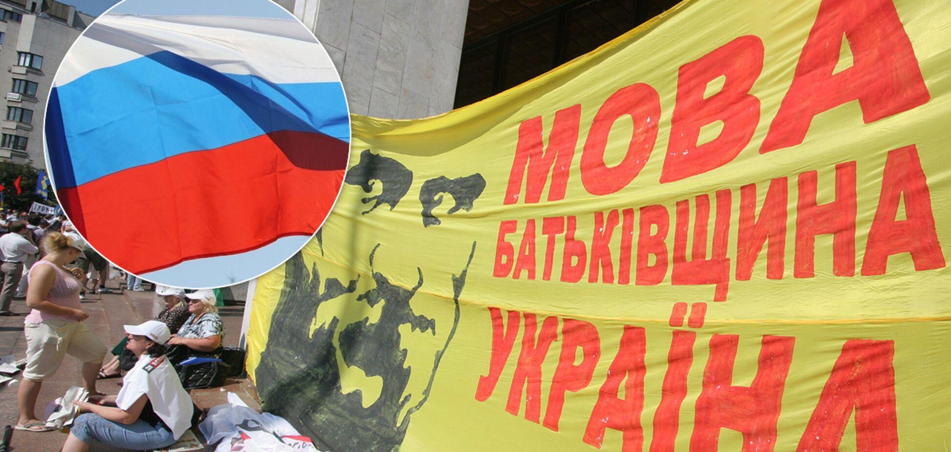 В Україні пропонують повернути російську мову в школи: чого чекати від скандального законопроєкту
