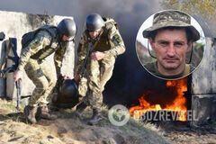 Боронив рідну Луганщину: названо ім'я загиблого бійця ЗСУ. Фото