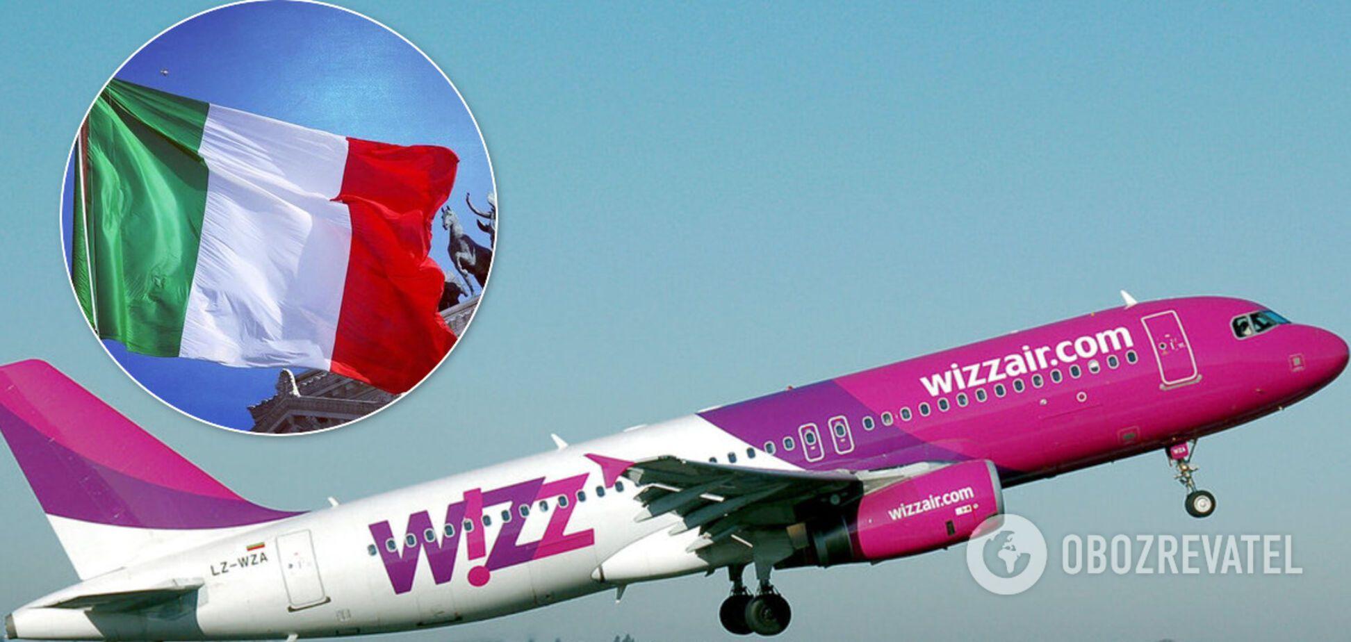 Wizz Air начал массово отменять рейсы в Италию из-за коронавируса