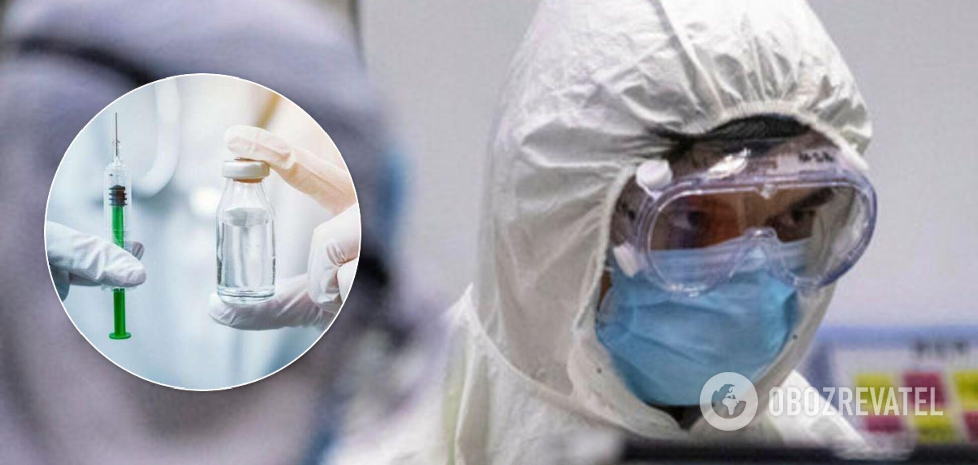 Ізраїль і США створили вакцину від коронавірусу: чи врятує вона від смертельної хвороби