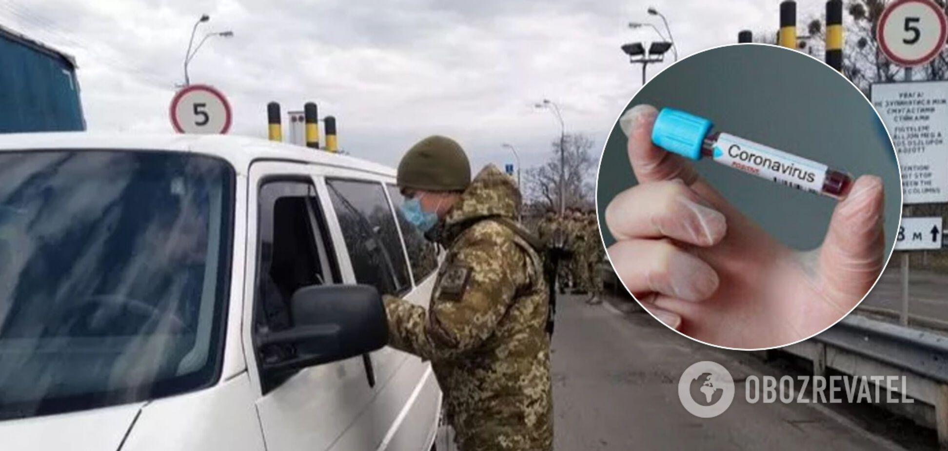 На кордоні з Україною затримано людей із підозрою на коронавірус