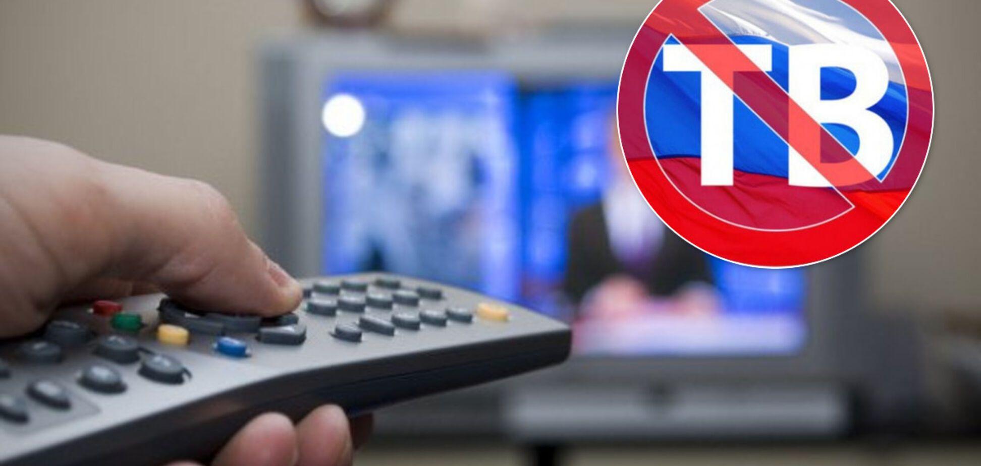 В Україні заборонили три телеканали Росії: список