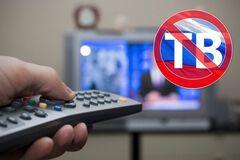 В Украине запретили три телеканала России: список