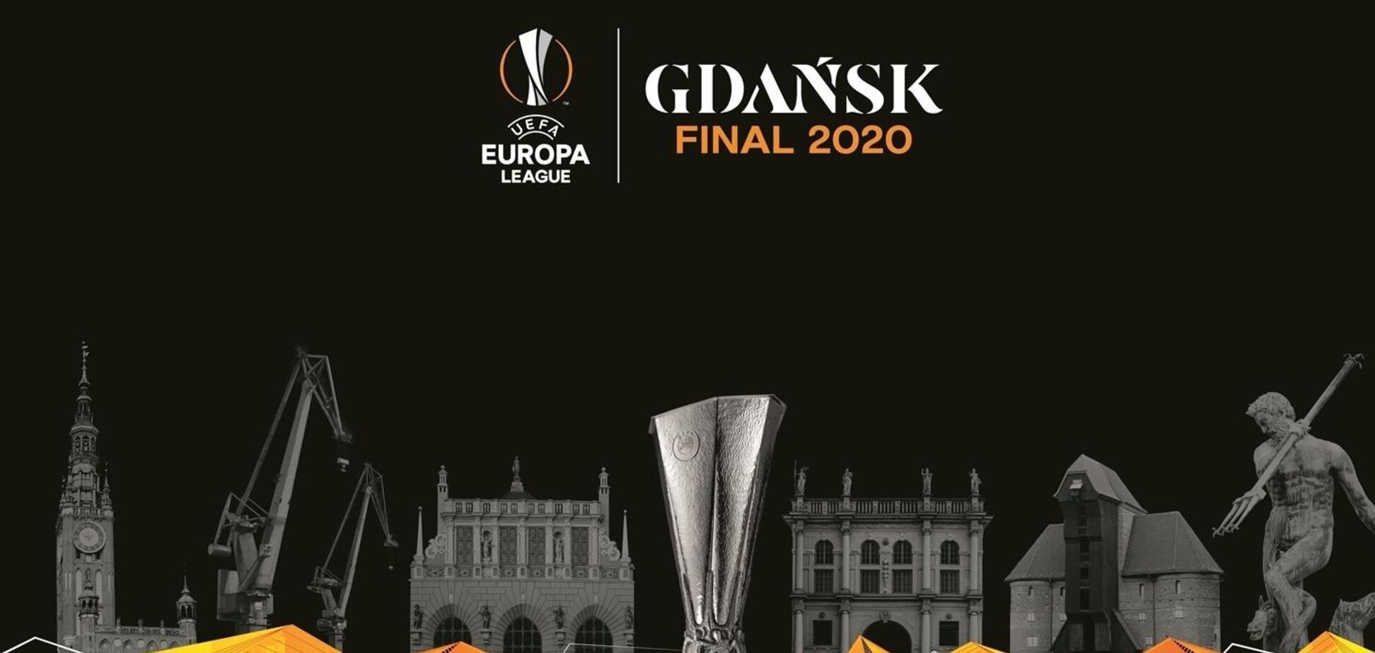 Жеребьевка 1/8 финала Лиги Европы
