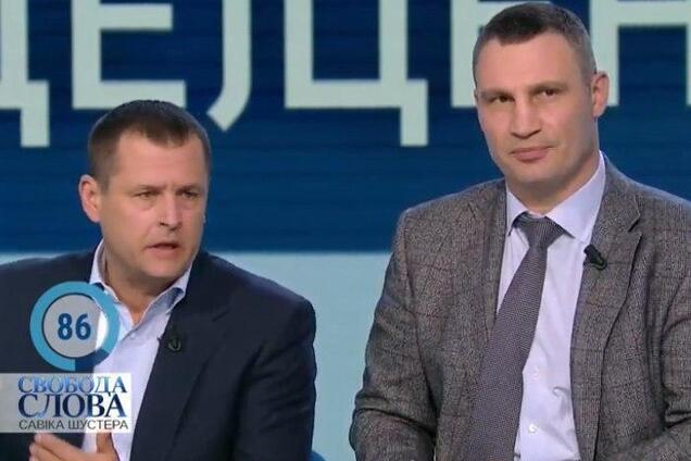 Філатов і Кличко спіймали Арахамію на брехні