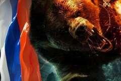 Російський вулкан, що загрожує світу