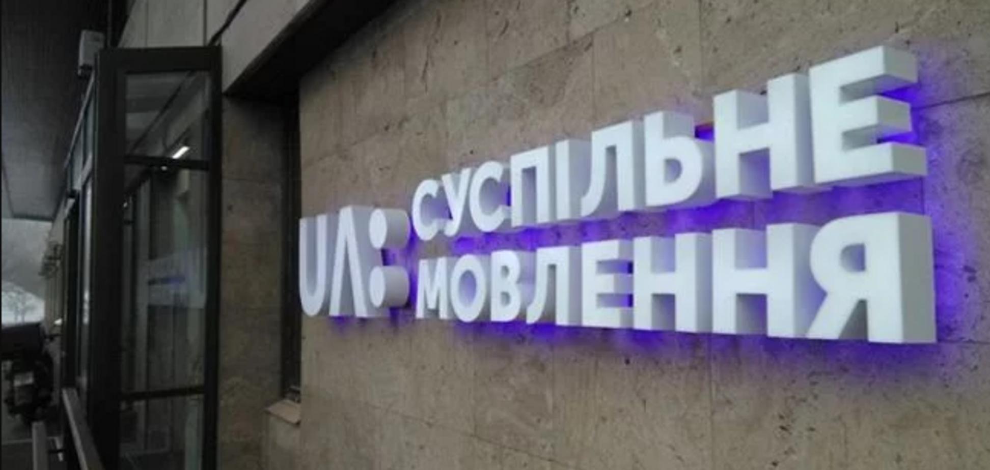 Рахунки 'Суспільного' арештовані, Євробачення для України опинилося під загрозою