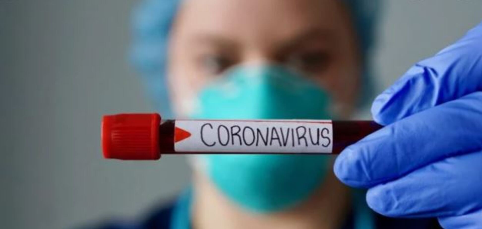 Коронавірус прорвався до Білорусі й наблизився до України