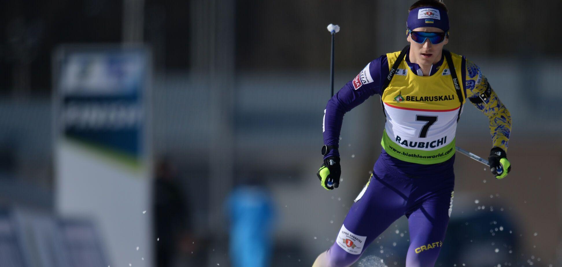 Чемпіонат Європи з біатлону: результат України в чоловічому спринті