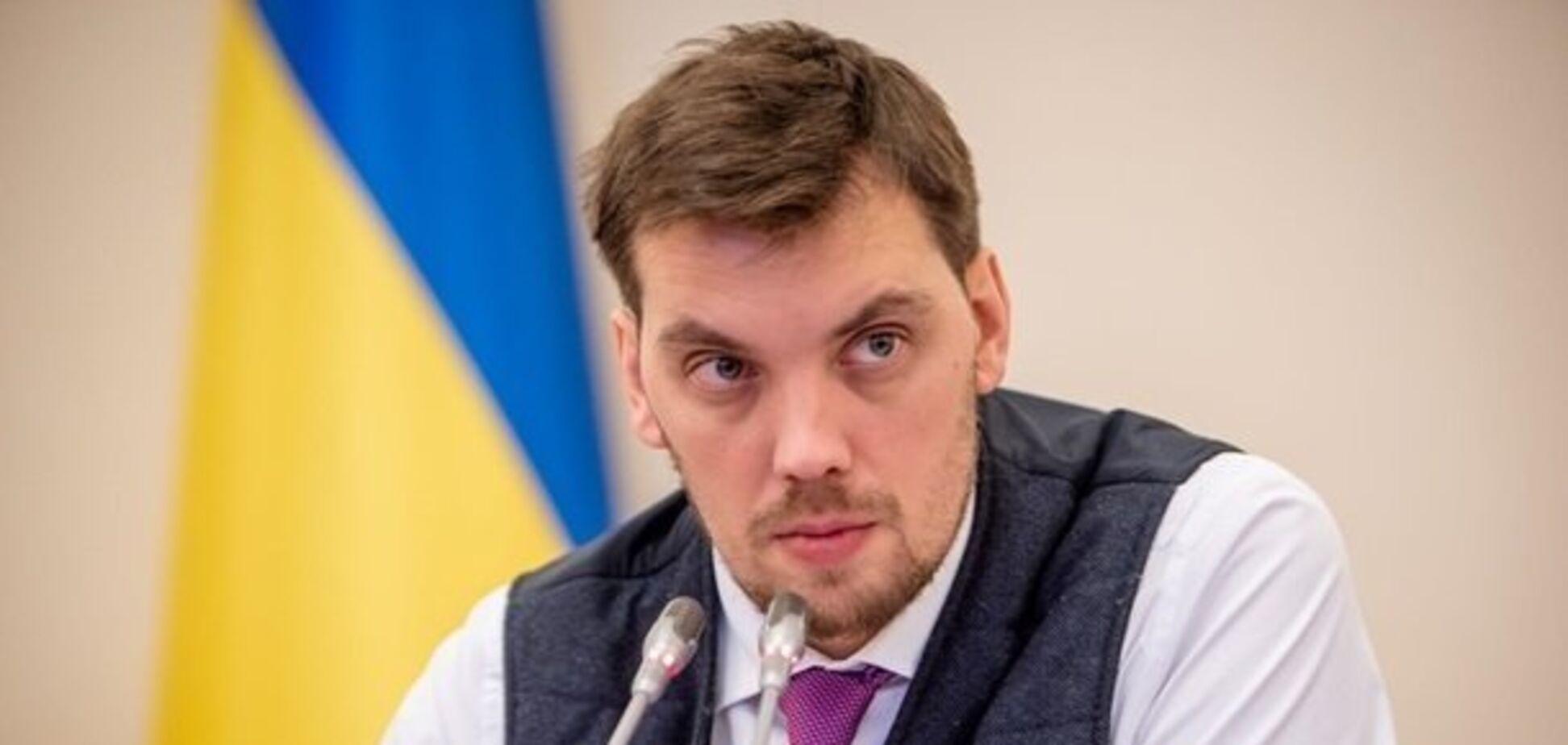 Гончарук внезапно покинул Украину. Видеообращение