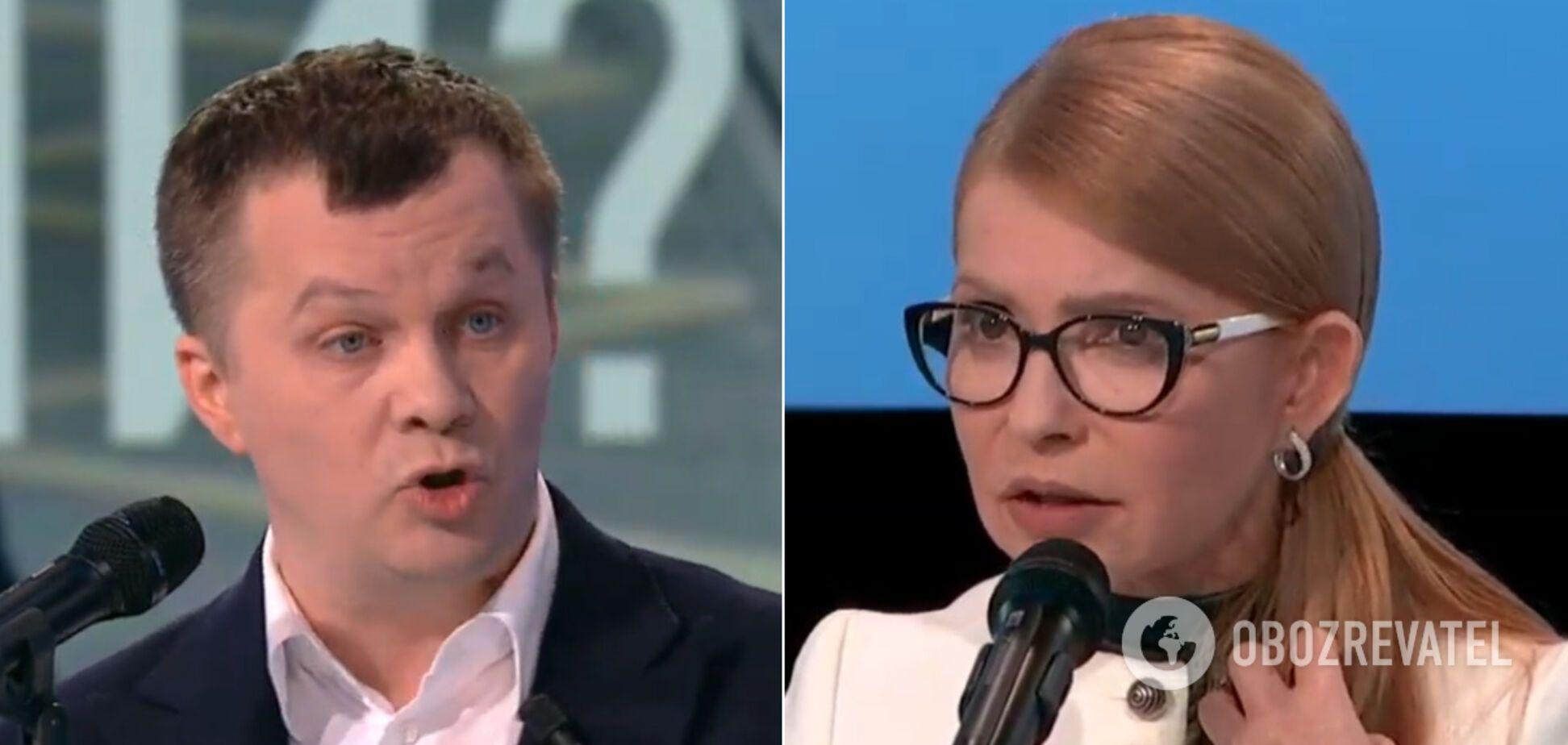 Милованов посперечався з Тимошенко
