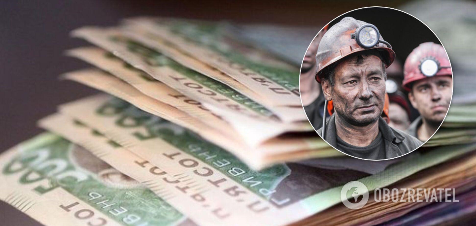 На зарплаты шахтерам выделили деньги